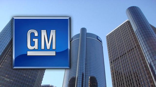GM Announces a New $560 Million Investment for  Ingersoll, Ontario Plant